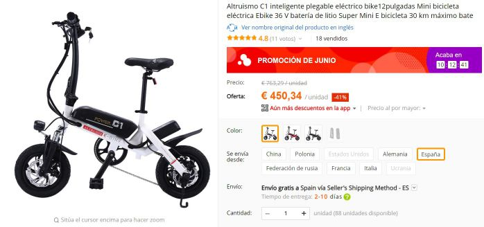 comprar bicicletas chinas en España