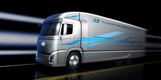 【Hyundai muestra un camión de hidrógeno 】