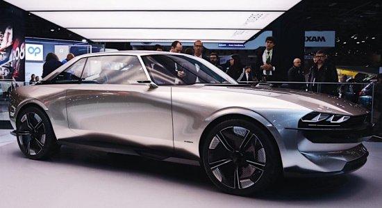 【 EV del Salón del Automóvil de París】